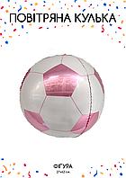 """Фольгированный шарик """"Мяч"""" Розовый 27х62см"""