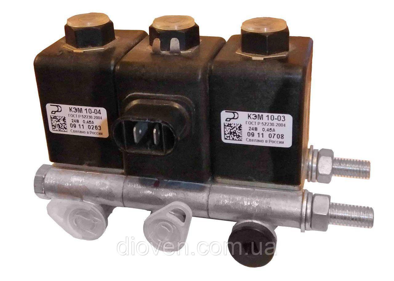 Блок электромагнитных клапанов КЭМ 10 (3 шт.) (пр-во Родина) (Арт. БЭК37.000)
