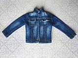 (Не для перепродажи!) Одежда для Кена - джинсовая куртка, фото 7