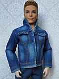 (Не для перепродажи!) Одежда для Кена - джинсовая куртка, фото 3