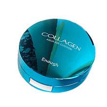 Увлажняющий кушон с коллагеном Enough Collagen Aqua Air Cushion 21