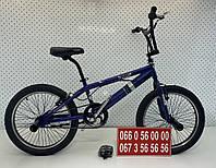 "Велосипед Azimut Cobra bmx 20"" (синий)"
