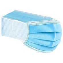 Медицинская защитная маска трехслойная, голубая (упаковка 50 штук)