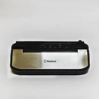Вакуумний пакувальник HENDI 975350
