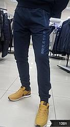 Спортивные мужские брюки PAUL&SHARK,копия класса люкс.Турция