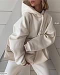 Спортивный костюм женский (Батал), фото 4