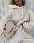 Спортивный костюм женский (Батал), фото 7