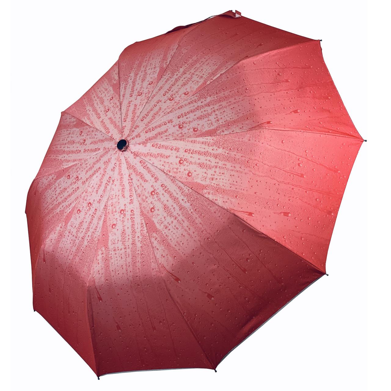 """Складной женский зонт-полуавтомат """"Капли дождя"""" от МАХ, красный, 047-1"""