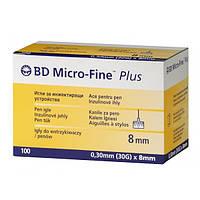 Голки для шприц-ручок BD Micro-Fine + «МикроФайн» 8 мм 100 шт. (30G)