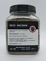 Аніс насіння , 170г, фото 3