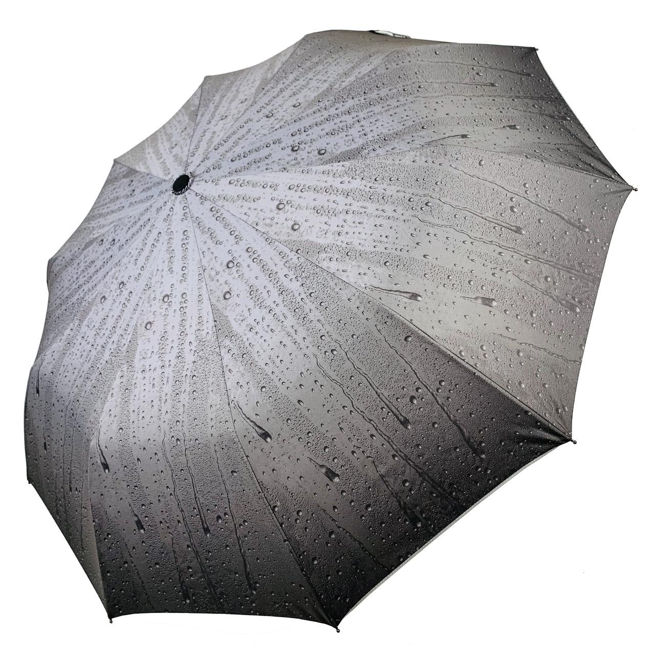"""Складной женский зонт-полуавтомат """"Капли дождя"""" от МАХ, серый, 047-3"""