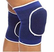 Наколенники синие защита от травм при падении детские взрослые
