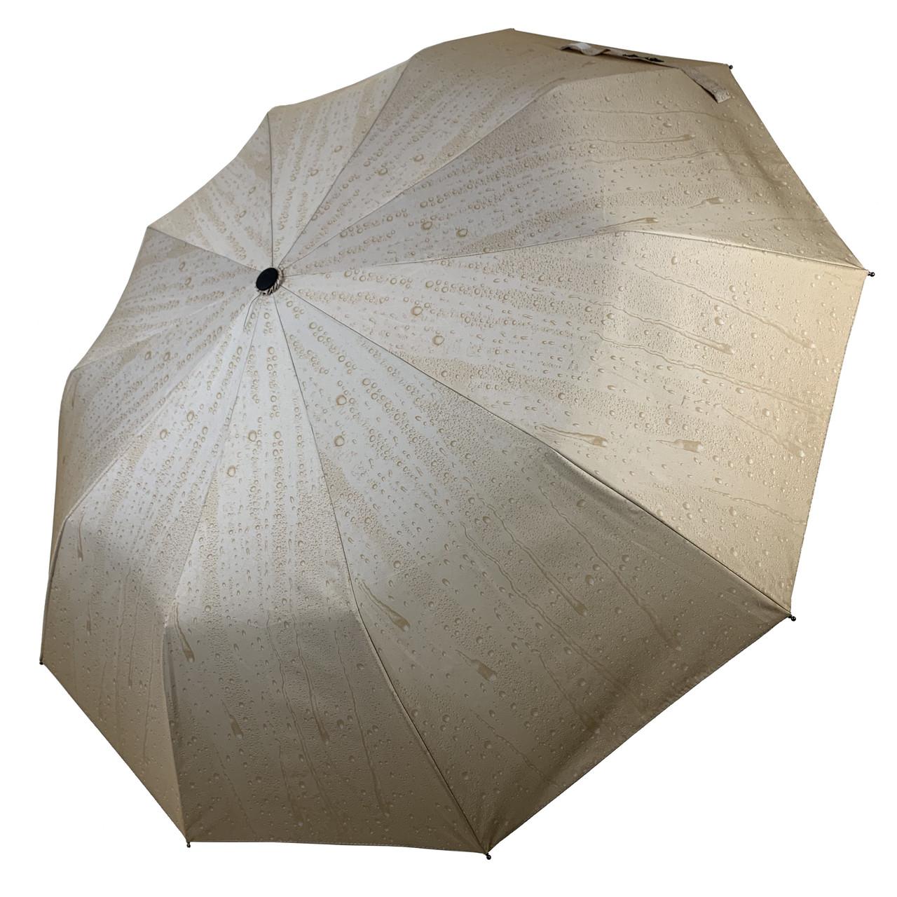 """Складной женский зонт-полуавтомат """"Капли дождя"""" от МАХ, бежевый, 047-4"""