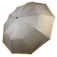 """Складной женский зонт-полуавтомат """"Капли дождя"""" от МАХ, бежевый, 047-4, фото 1"""
