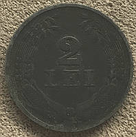 Монета Румынии 2 лей 1941 г., фото 1