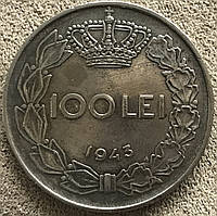 Монета Румынии 100 лей 1943 г., фото 1