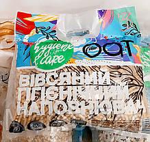 Стартовый пакет для содержания морской свинки- M, фото 3