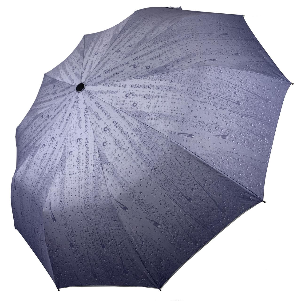 """Складной женский зонт-полуавтомат """"Капли дождя"""" от МАХ, фиолетовый, 047-6"""