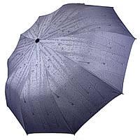 """Складной женский зонт-полуавтомат """"Капли дождя"""" от МАХ, фиолетовый, 047-6, фото 1"""