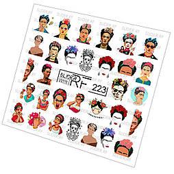 Слайдер-дизайн 2D 223