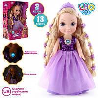 Лялька M 4485 I UA