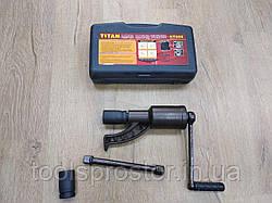 Ключ редукторный для грузовиков (мясорубка) TITAN XT002 : 7800 Нм   головки 32,33 мм