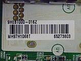 Платы от LЕD TV LG 43UK6300PLB.BDRWLJP поблочно, в комплекте (матрица разбита)., фото 5