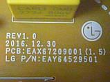 Платы от LЕD TV LG 43UK6300PLB.BDRWLJP поблочно, в комплекте (матрица разбита)., фото 7
