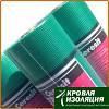 CERESIT СТ-325 Армирующая сетка 160г/м2 (1,1*50м)