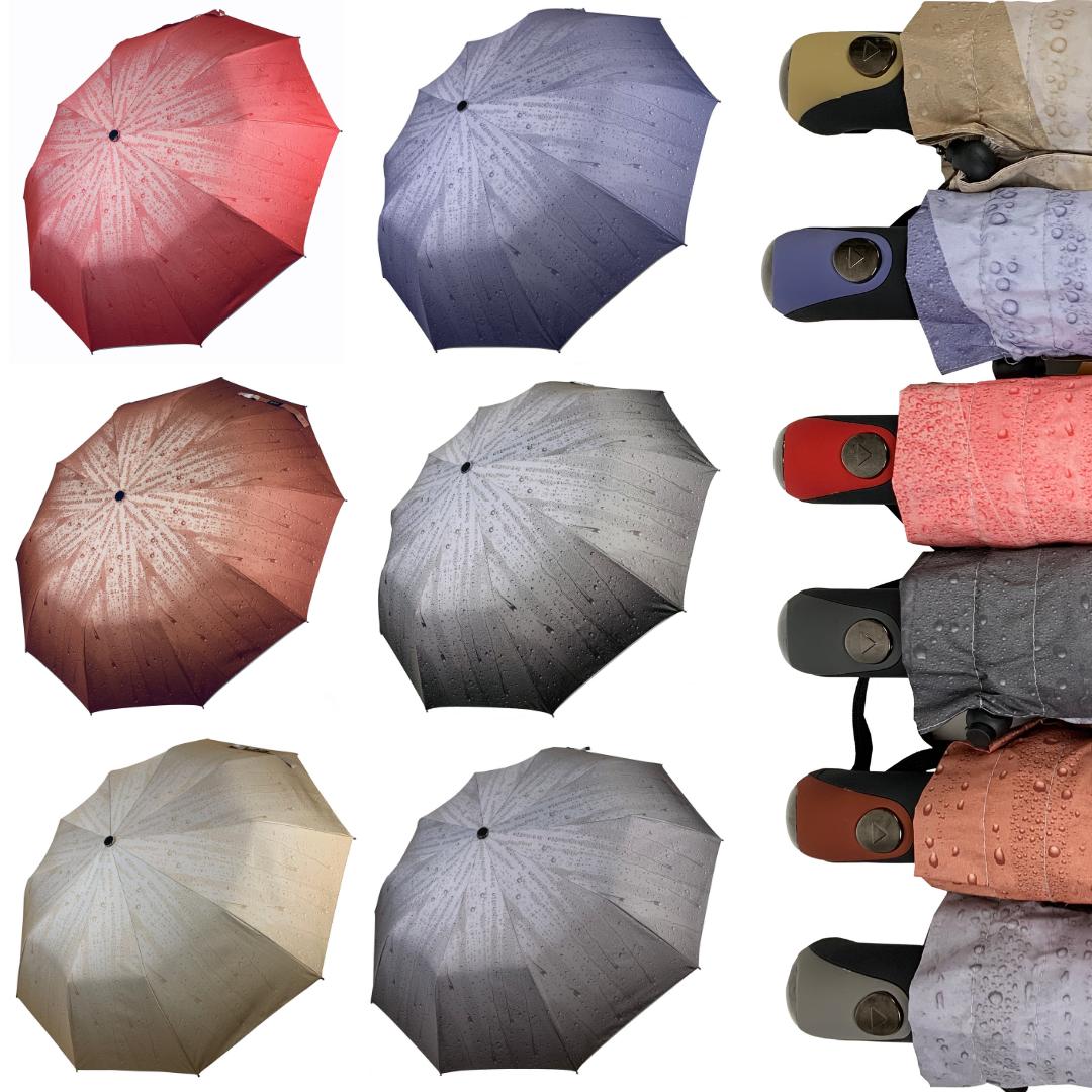 """Складной женский зонт-полуавтомат с принтом """"Капли дождя"""", от МАХ, 047"""