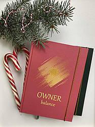 """Подарочный комплект: ежедневник """"OWNER balance"""", леденец+веточка ели"""