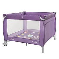 Манеж CARRELLO Grande CRL-9204/1 Orchid Purple /1/ MOQ
