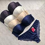 Женский комплект нижнего белья #5169 (В) Donafen, фото 3