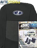 Чохли модельні автомобільні EMC-Elegant (тканинні) / Чехлы модельные ВАЗ 1118 Калина седан (тканевые)