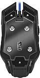 Мышь Defender Halo Z GM-430L Black, фото 2