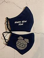 Тканевая маска с принтом (защитная многоразовая маска дли лица с принтом)