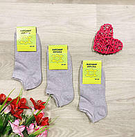 Носки демисезонные хлопок укороченные Житомир ТМ Стандарт размер 36-40 серые