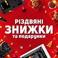 Різдвяні знижки та подарунки від CompX!