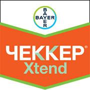Гербицид Чеккер  Xtend BayerCropScience AG