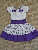 Платье с бусами -116см