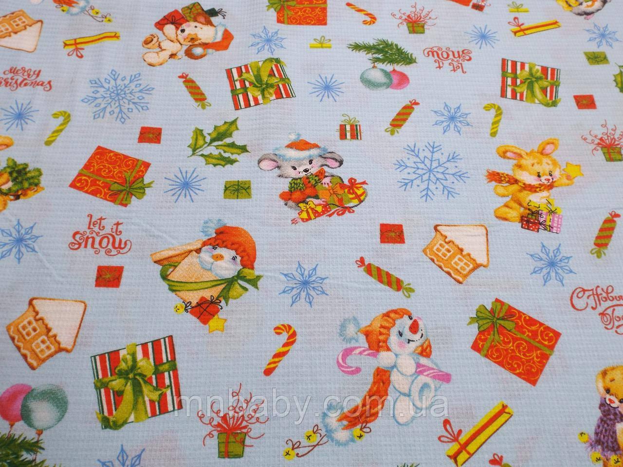Ткань вафельная ширина 150 см Новогоднее настроение