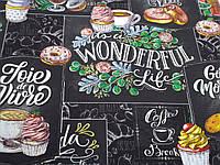 Ткань Вафельная Ширина 150 см. Wonderful Life, фото 1