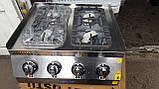 Görkem.Плита газовая настольная 4-х конфорочная Görkem GO40 Природный газ, фото 5