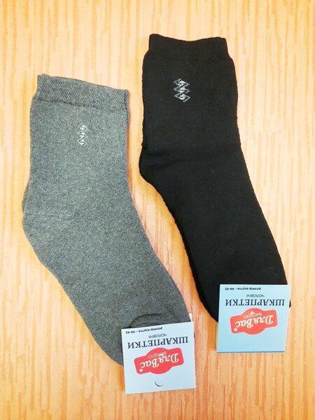 Носки мужские тёплые махровые хлопок стрейч Украина р.25-27. От 6 пар по 11грн.