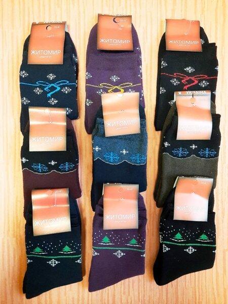 Носки женские тёплые махровые хлопок стрейч Украина р.23-25. От 12 пар по 10грн