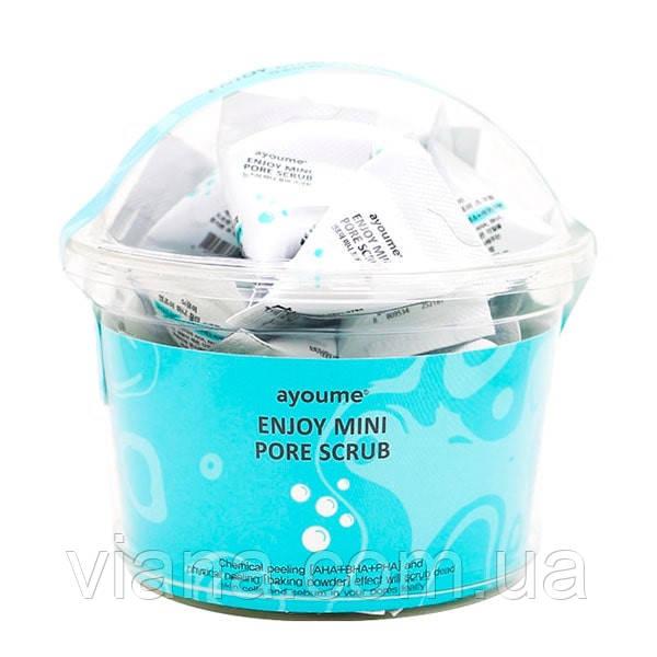 Скраб с содой для очищения пор Ayoume Enjoy Mini Pore Scrub упаковка из 30 шт