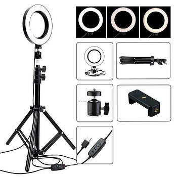 Свет кольцевой LK 26 см для блогера, косметолога, визажиста + штатив 2,1 метра