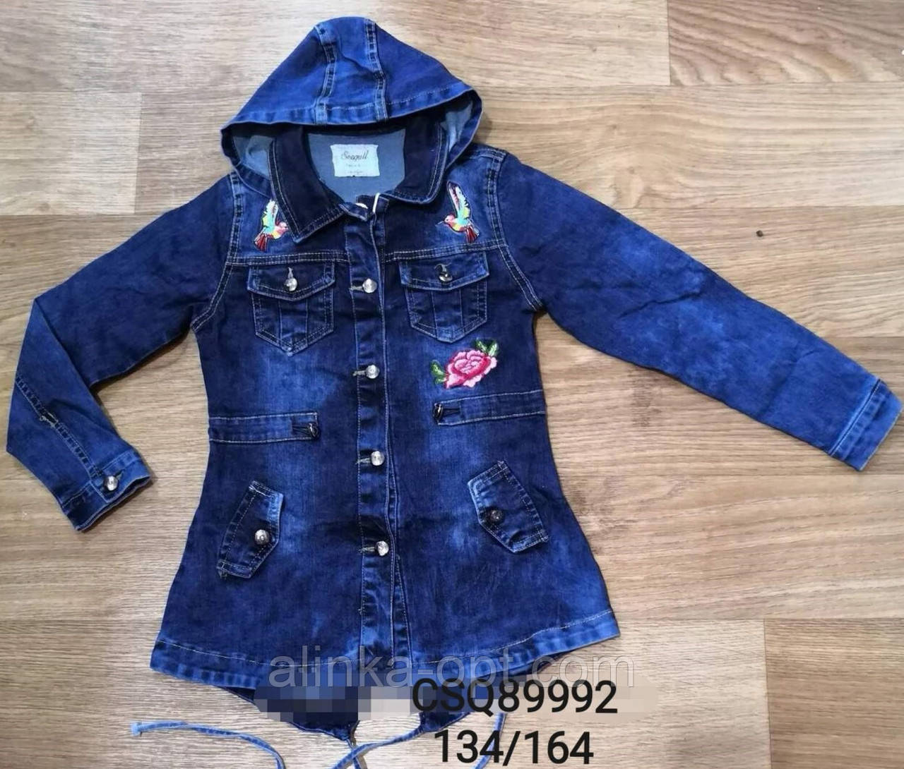 Джинсовая курточка для девочек Seagull , 134-164 рр. Артикул: CSQ89992
