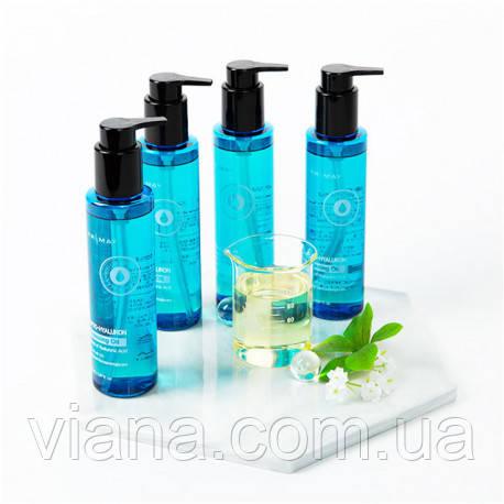Гидрофильное масло с гиалуроновой кислотой Trimay Phyto-Hyaluron Cleansing