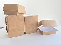 Упаковка для бургера (110х110х80мм) крафт СКЛЕЕННАЯ
